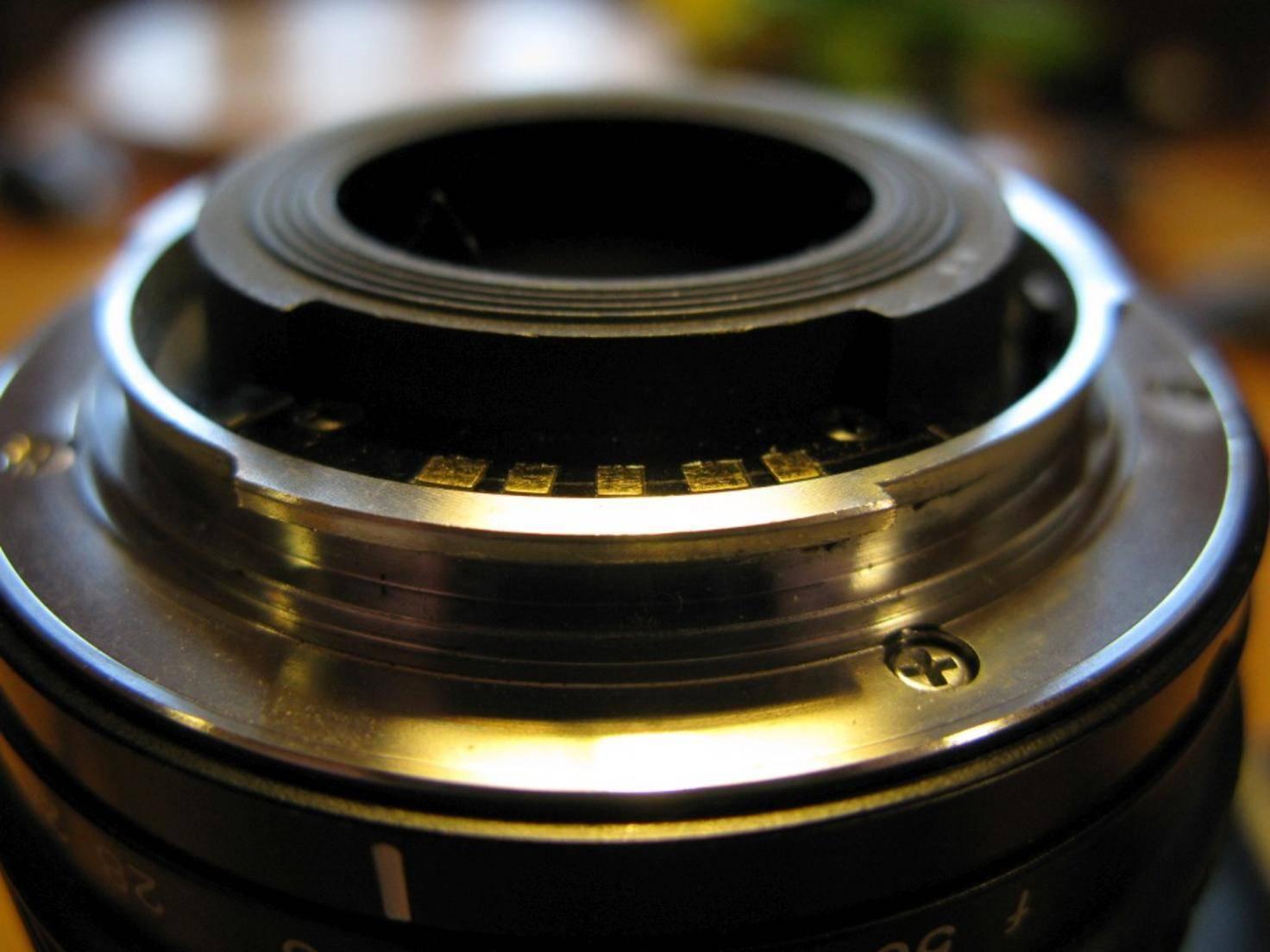 Kameraobjektiv