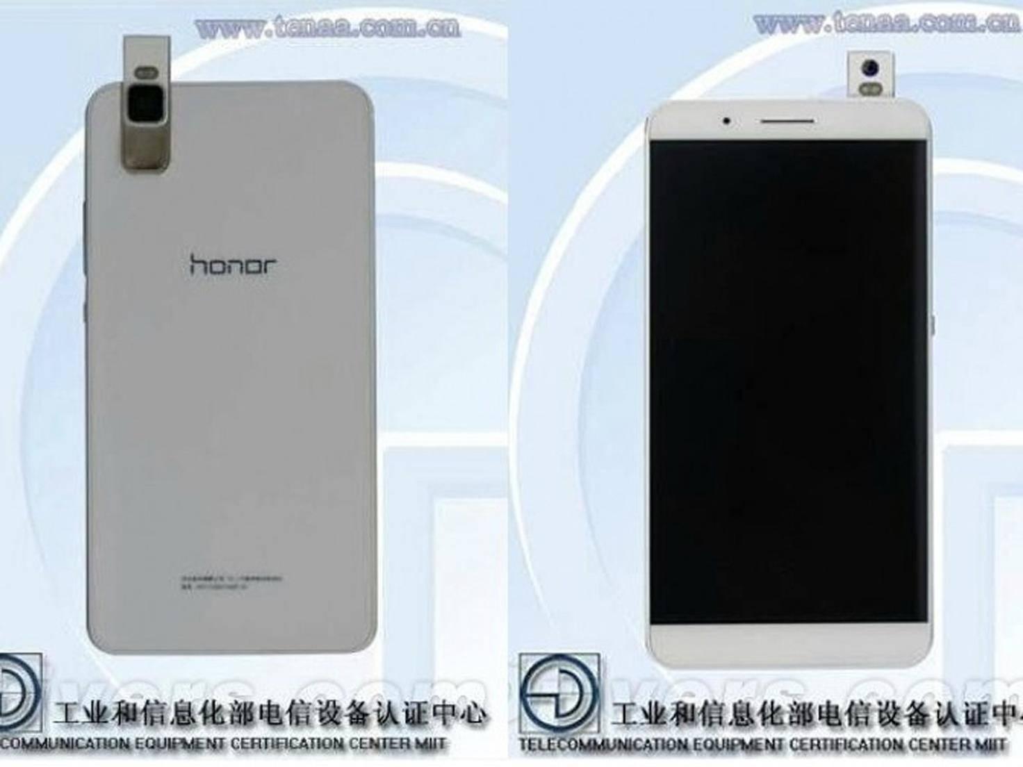Huawei Honor 8 Leak