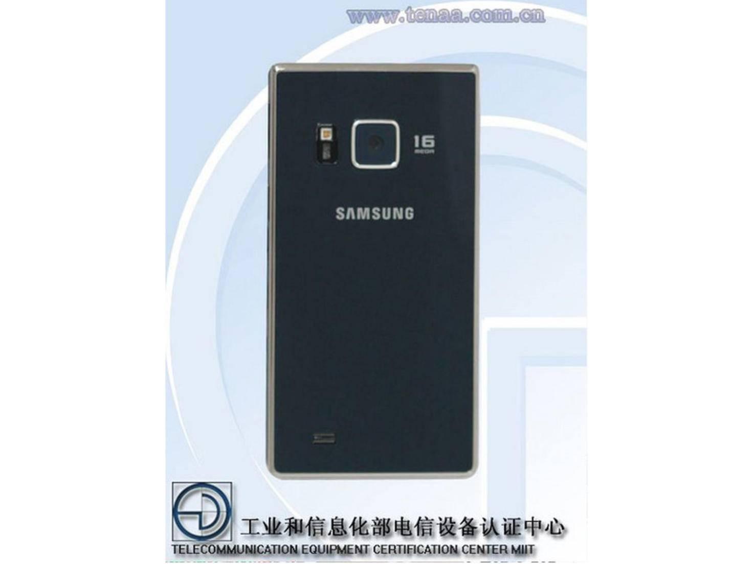 Die chinesische Zertifizierungsbehörde gibt einen Ausblick auf Samsungs Android-Klapphandy.