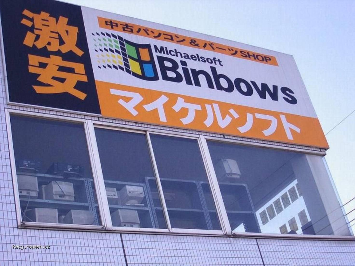 Michaelsoft-Binbows