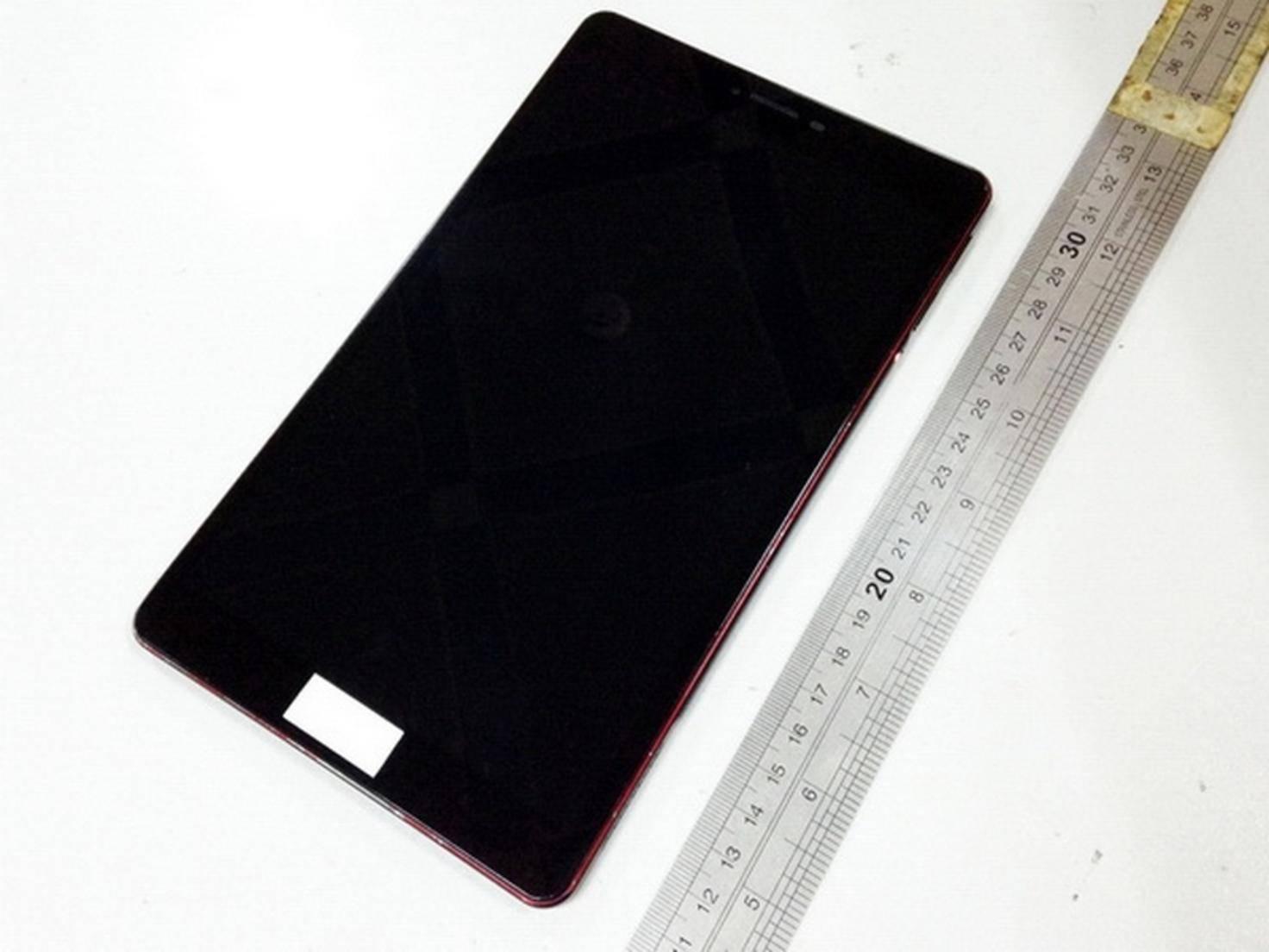 Das angebliche Nexus 8 hat eine Höhe von 20 cm.