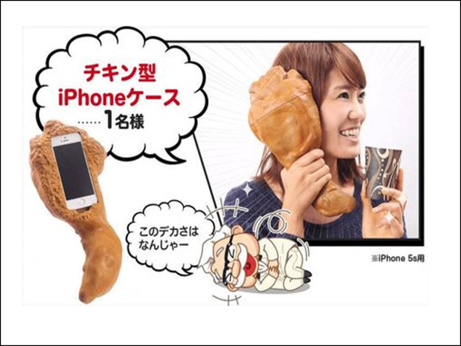 Japan Gadgets