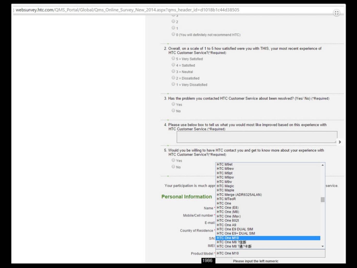 Das HTC One M10 taucht bereits im Code einer Umfrage auf.