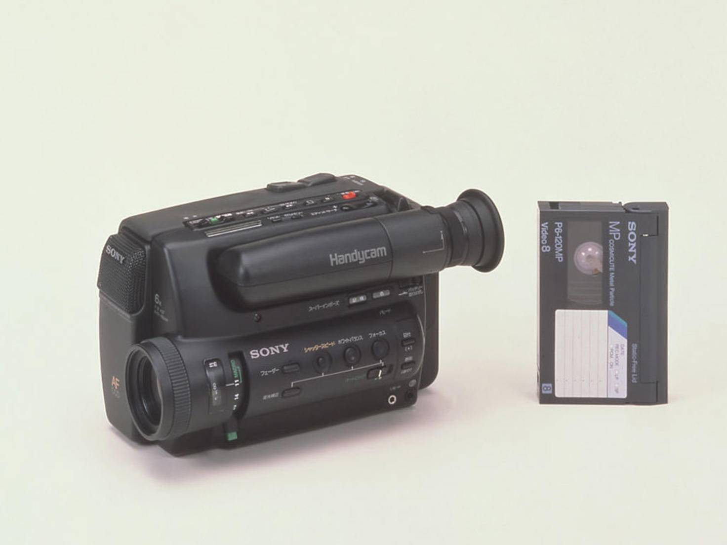 Sony Camcorder CCD-TR55