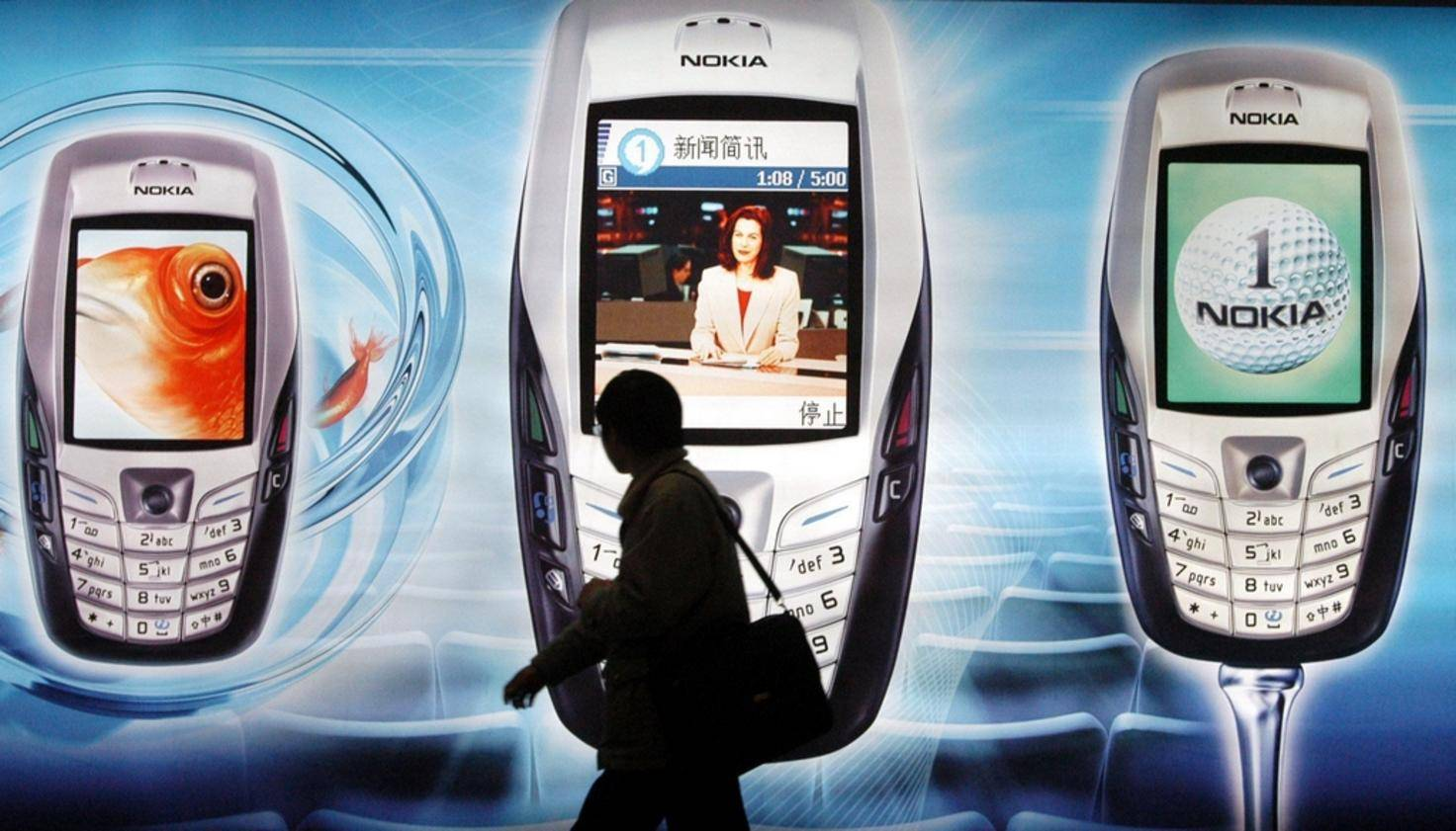 History of Nokia mobile phones ever sold in China