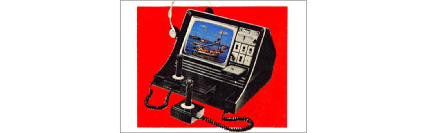 Ultravision-Video-Arcade-Sy