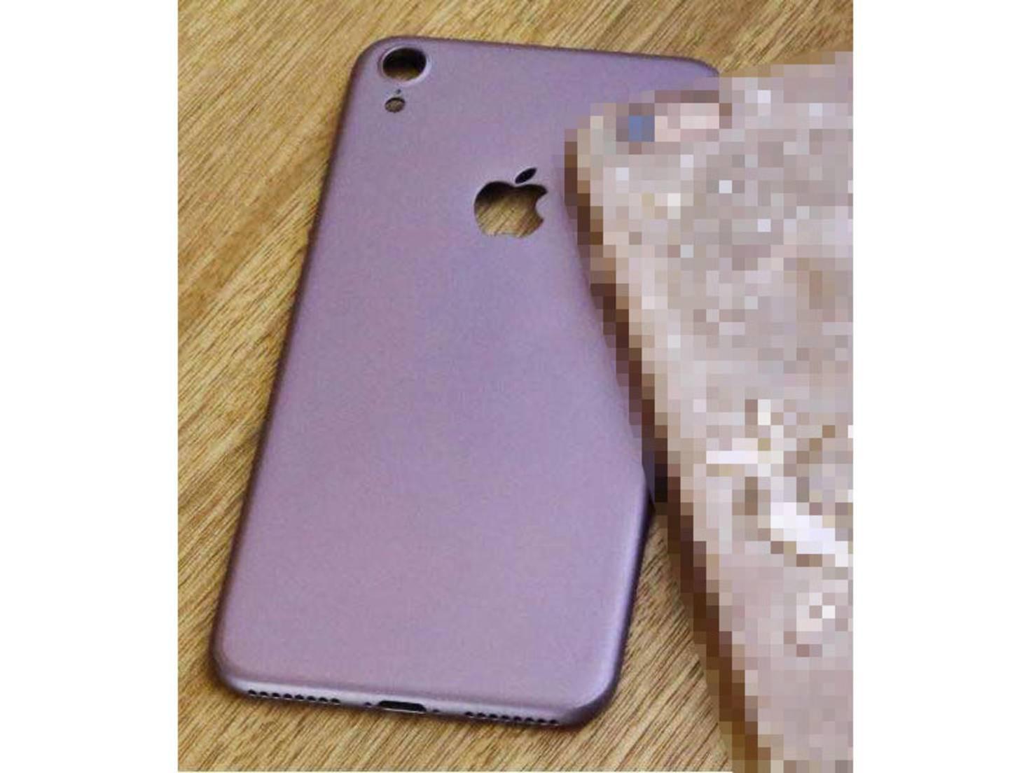 iPhone-7-Case-Leak2