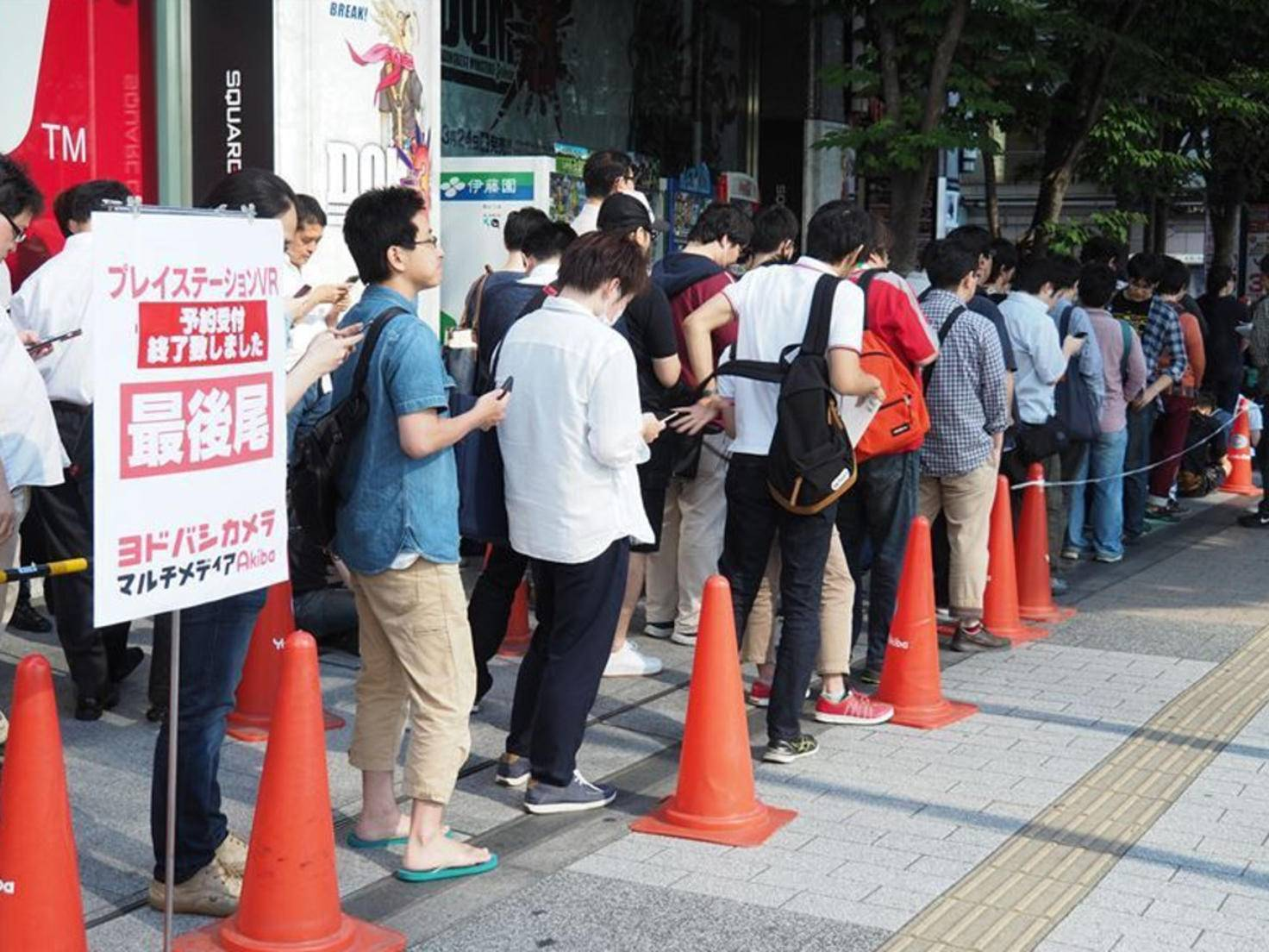 PlayStation VR: Lange Schlangen in Tokyo.