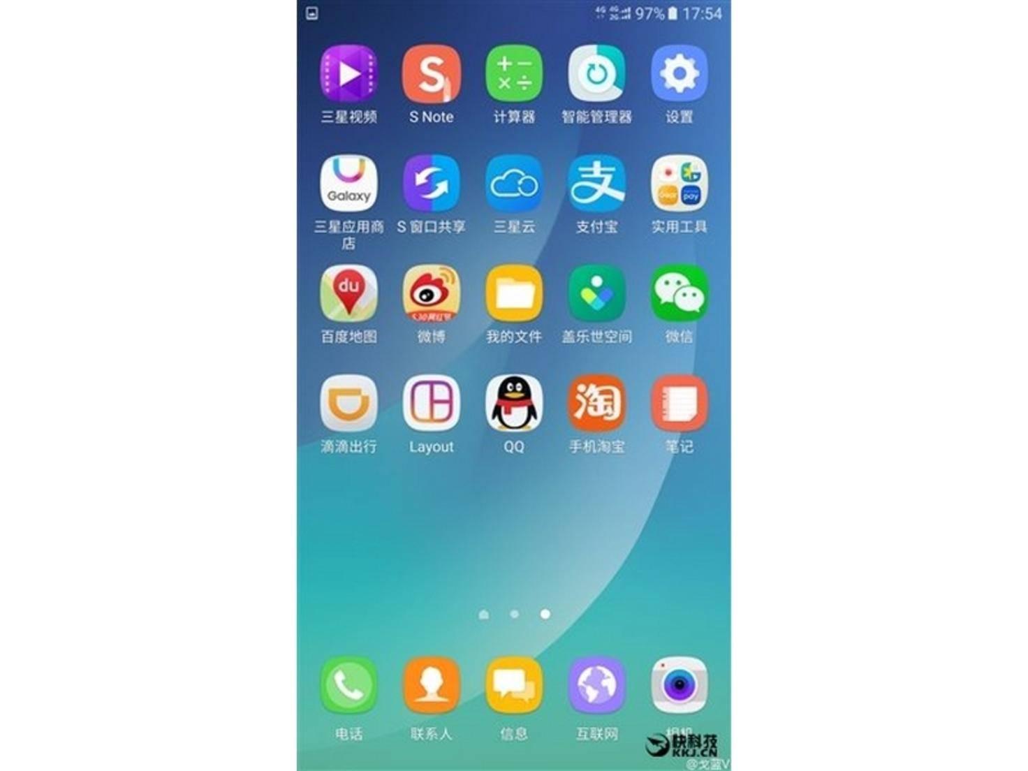 Apps landen direkt auf dem Homescreen.