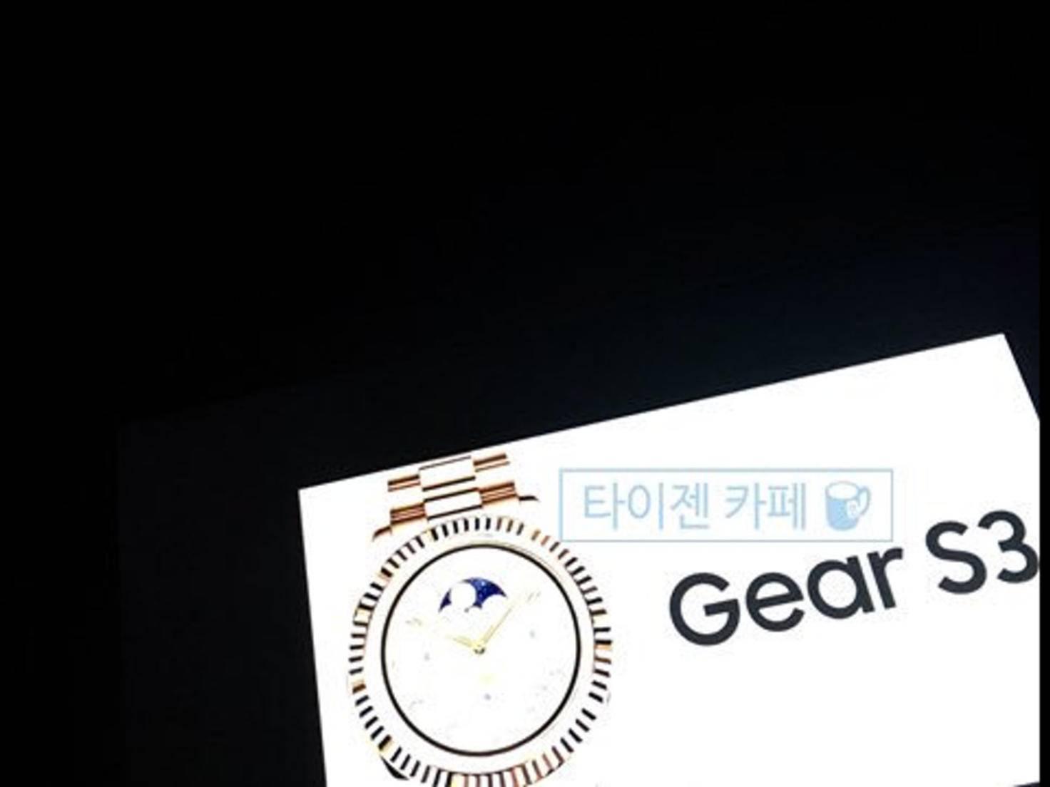 Abgebildet ist eine Uhr mit rundem Ziffernblatt.