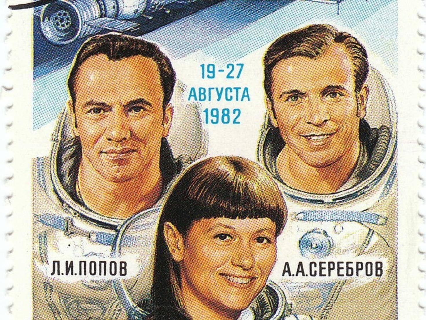 Briefmarke Alexander Serebrow.jpg