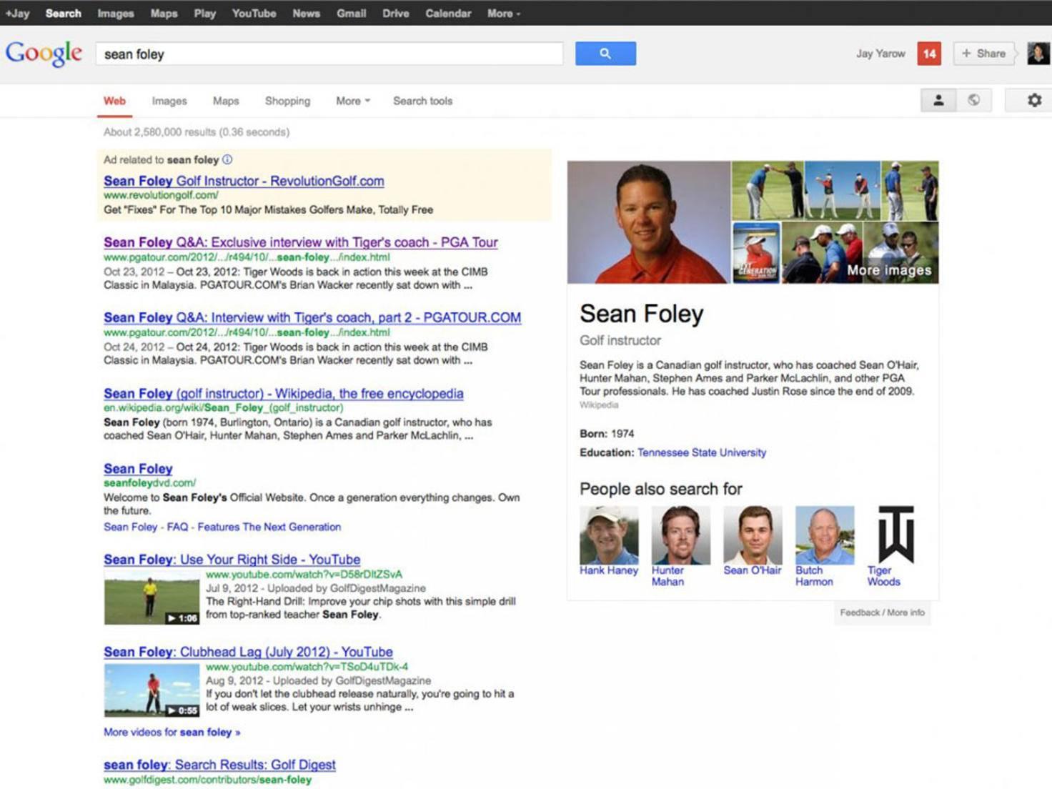Google 2011 Person