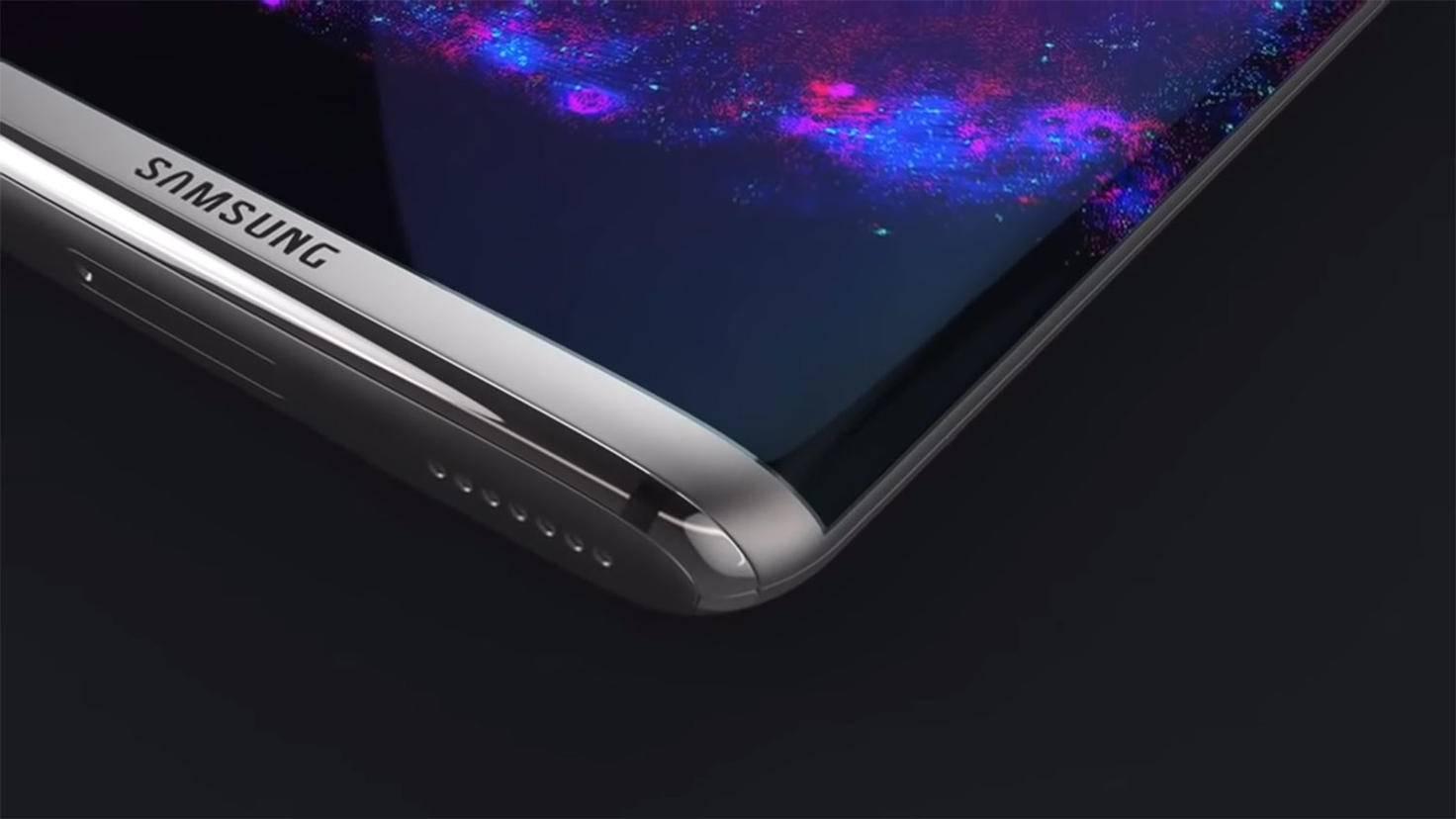 Galaxy S8 Concept