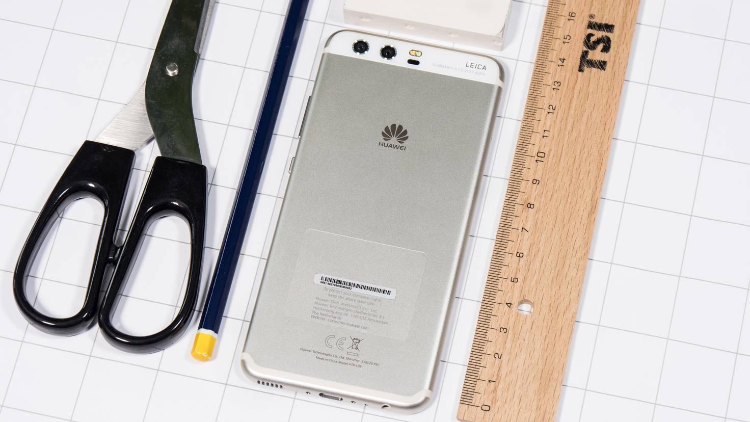 170320_HuaweiP10-7