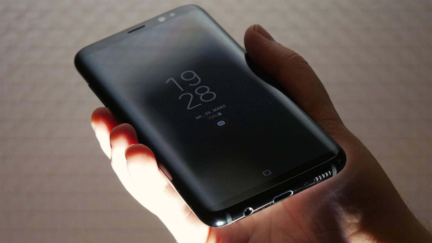 Galaxy S8 22