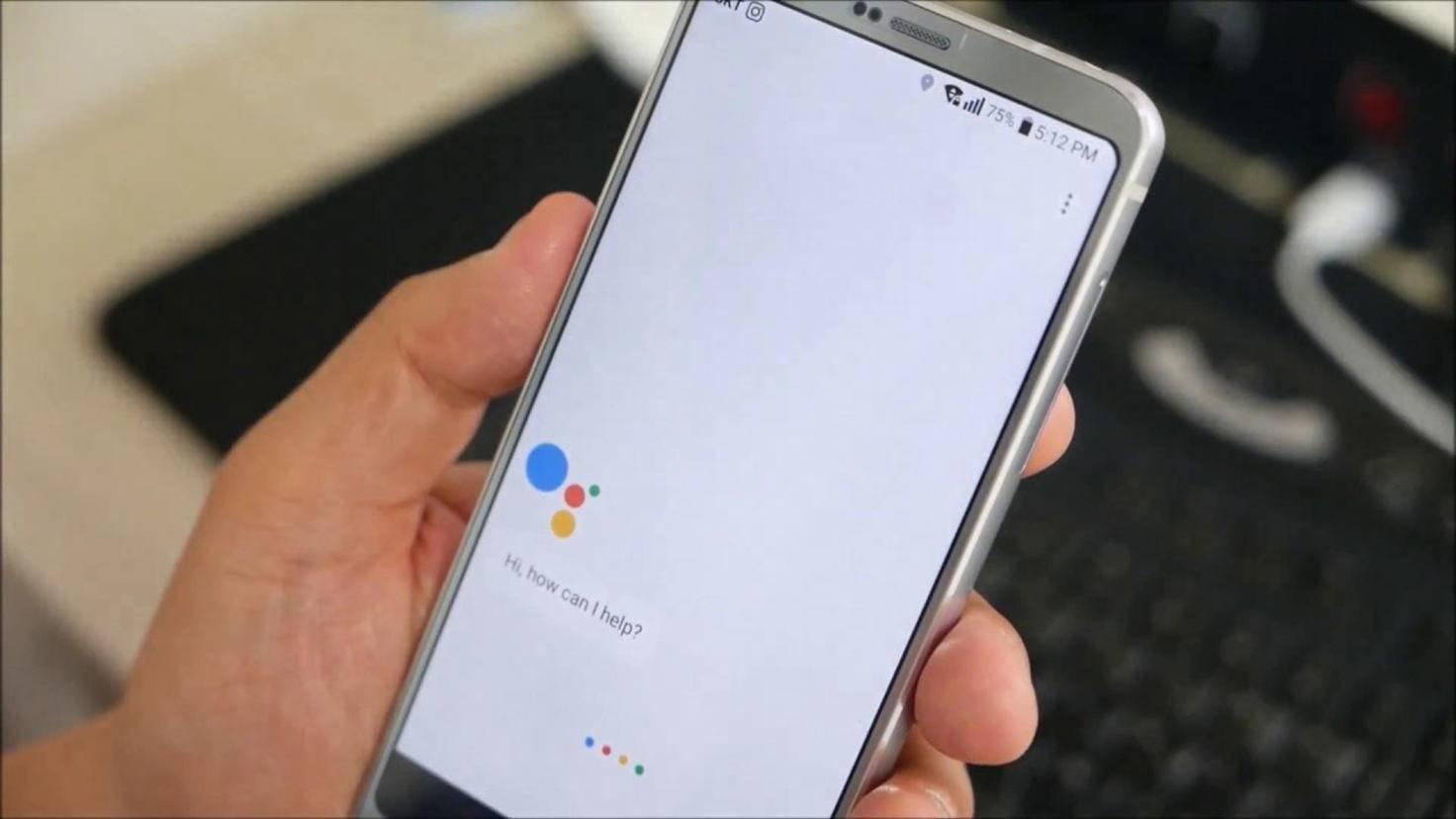 LG-G6-Assistant