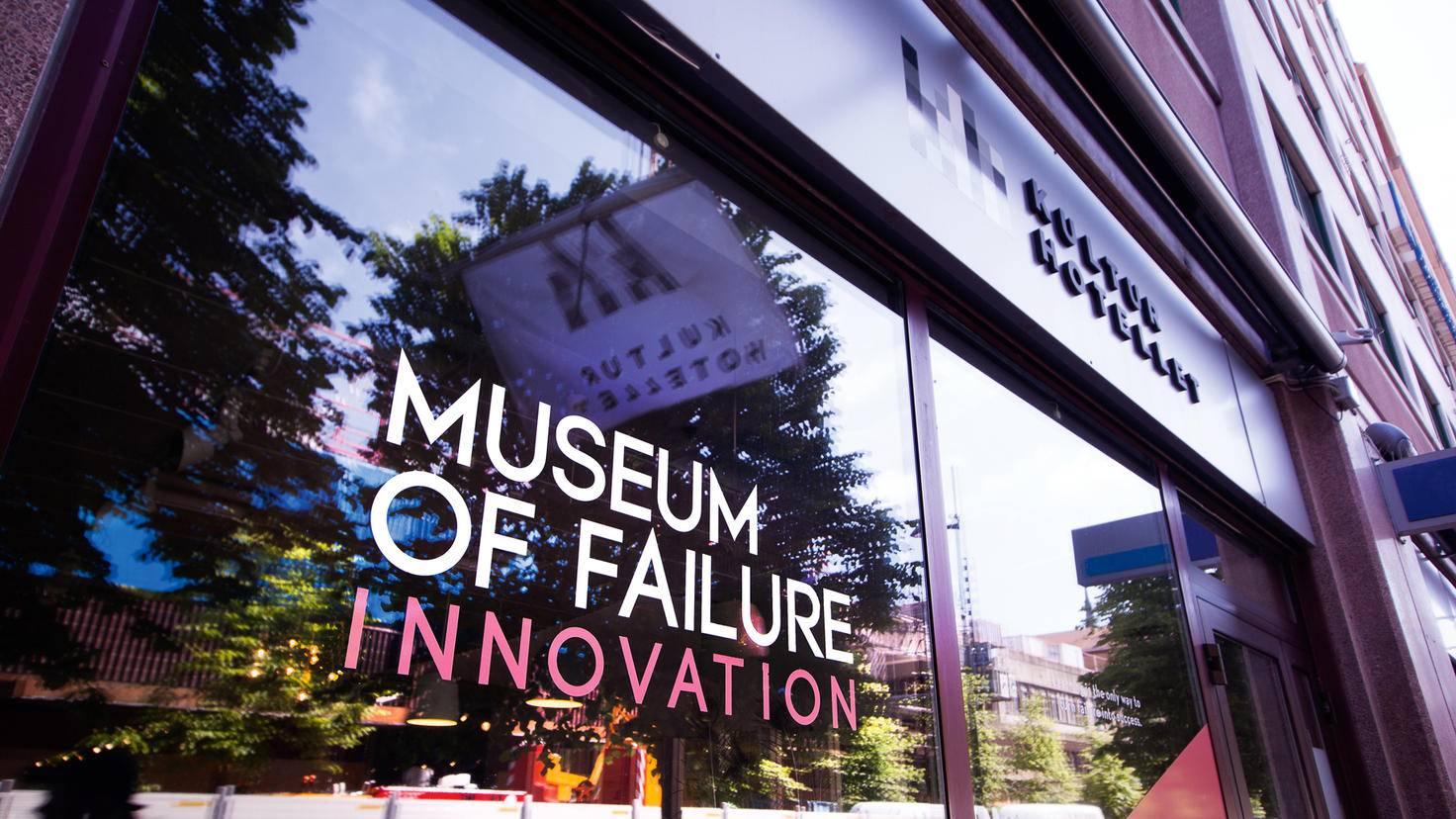 """In der schwedischen Stadt Helsingborg hat West im Juni 2017 das """"Museum of Failure"""" eröffnet."""