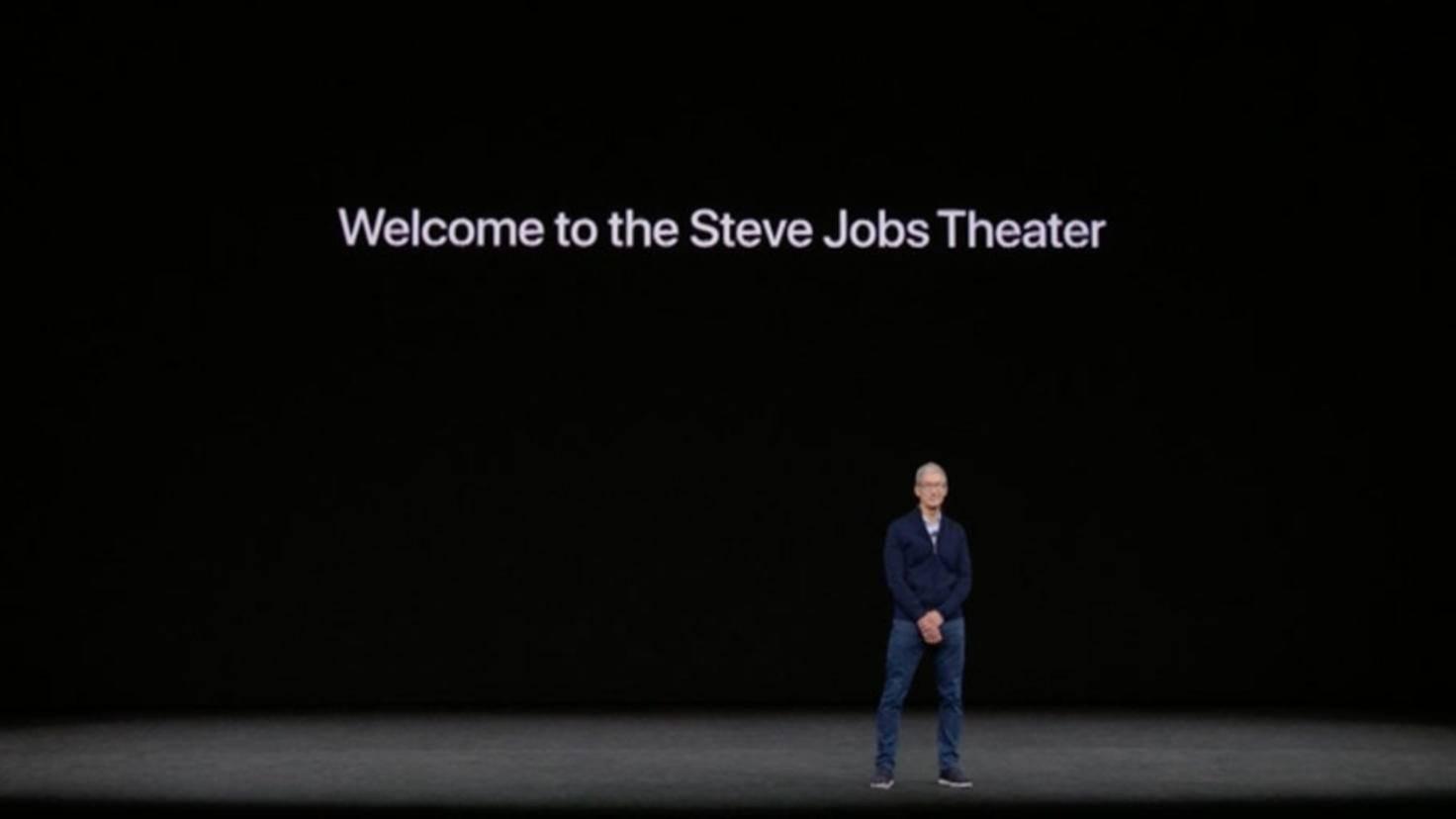 steve-jobs-theatre-tim-cook-turn-on