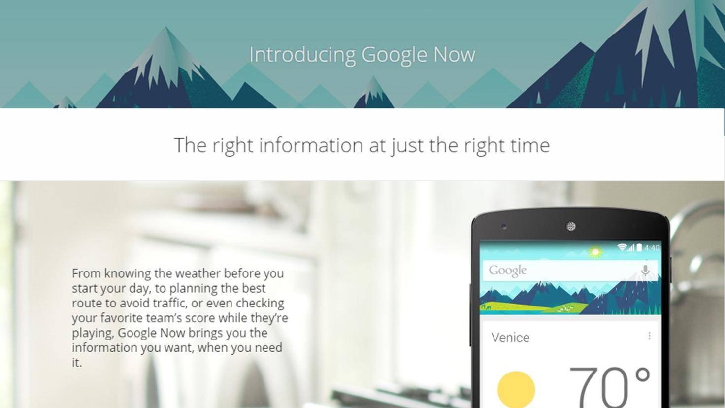 google-now-overview