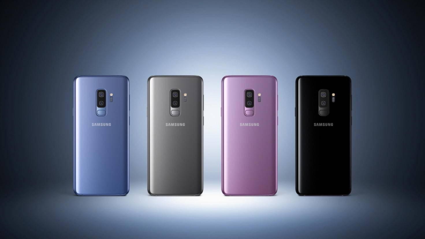 Samsung Galaxy S9 Plus Farben