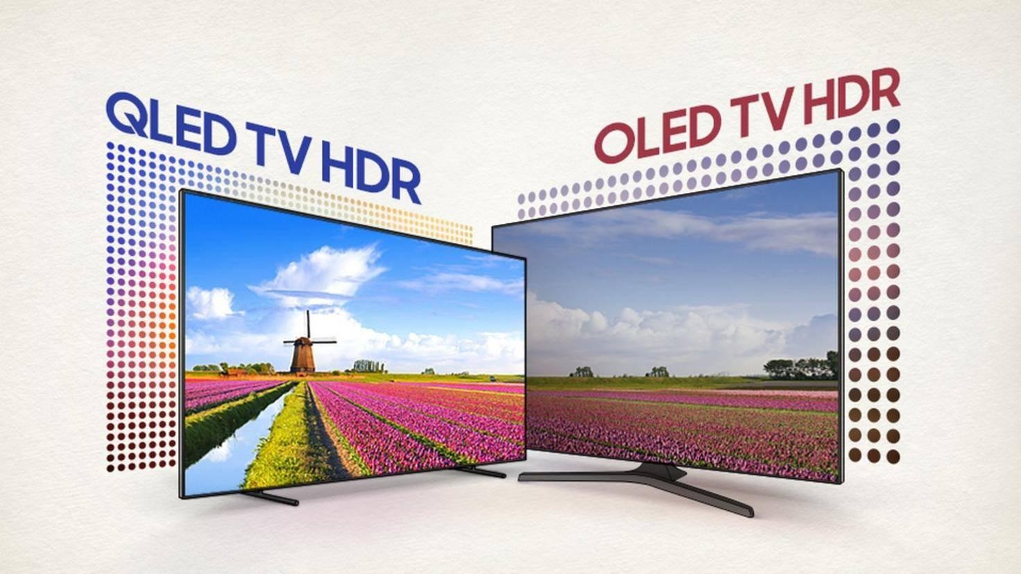 Samsung-QLED-OLED