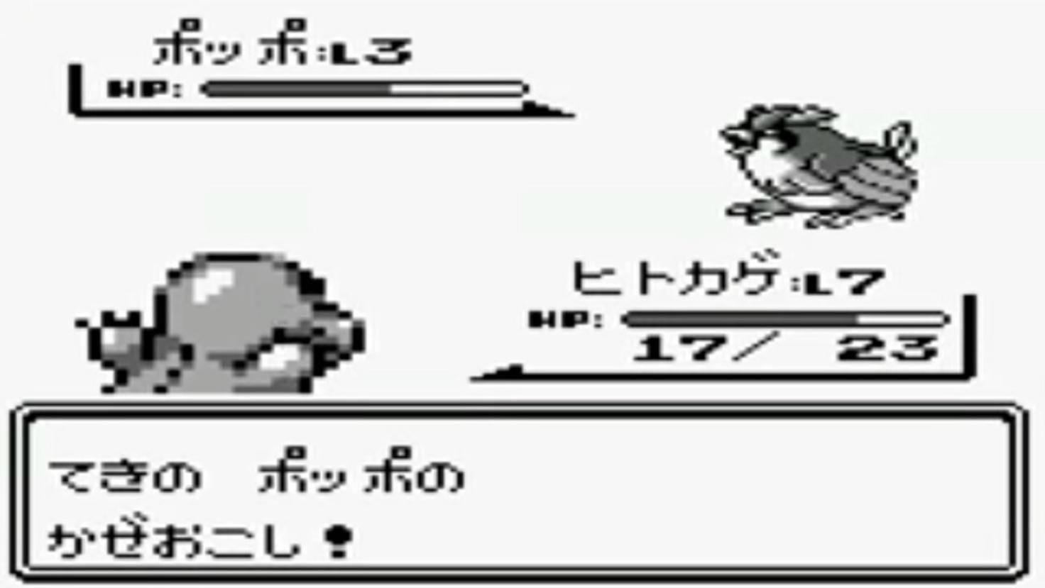 """Es geht auch anders, doch so geht es auch: """"Pokémon"""" spielte ich zuerst auf japanisch und ohne ein Wort zu verstehen."""