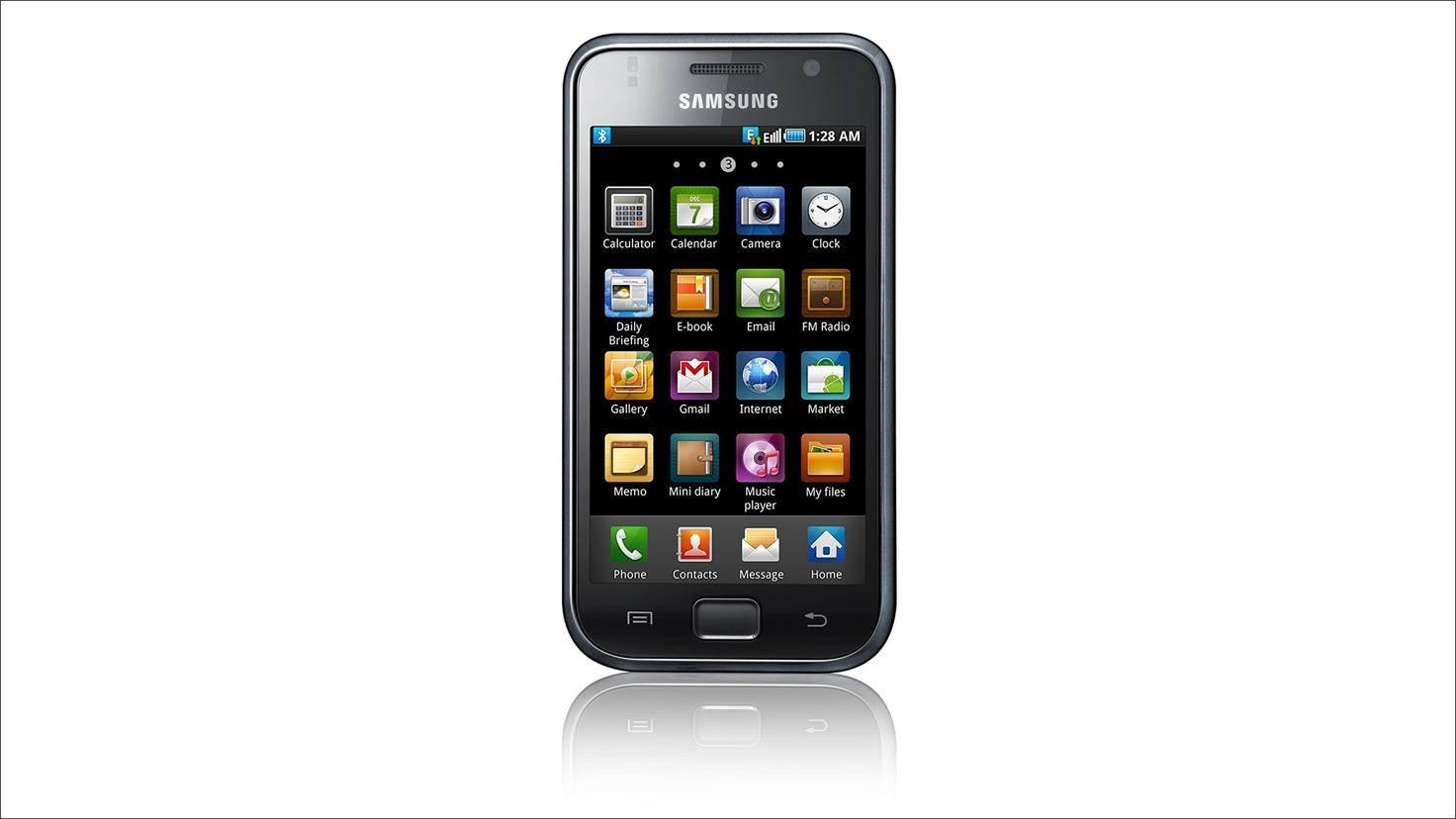 Samsung-Galaxy-S1