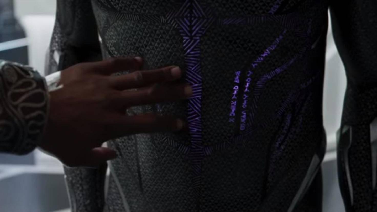 Black Panther Screenshot
