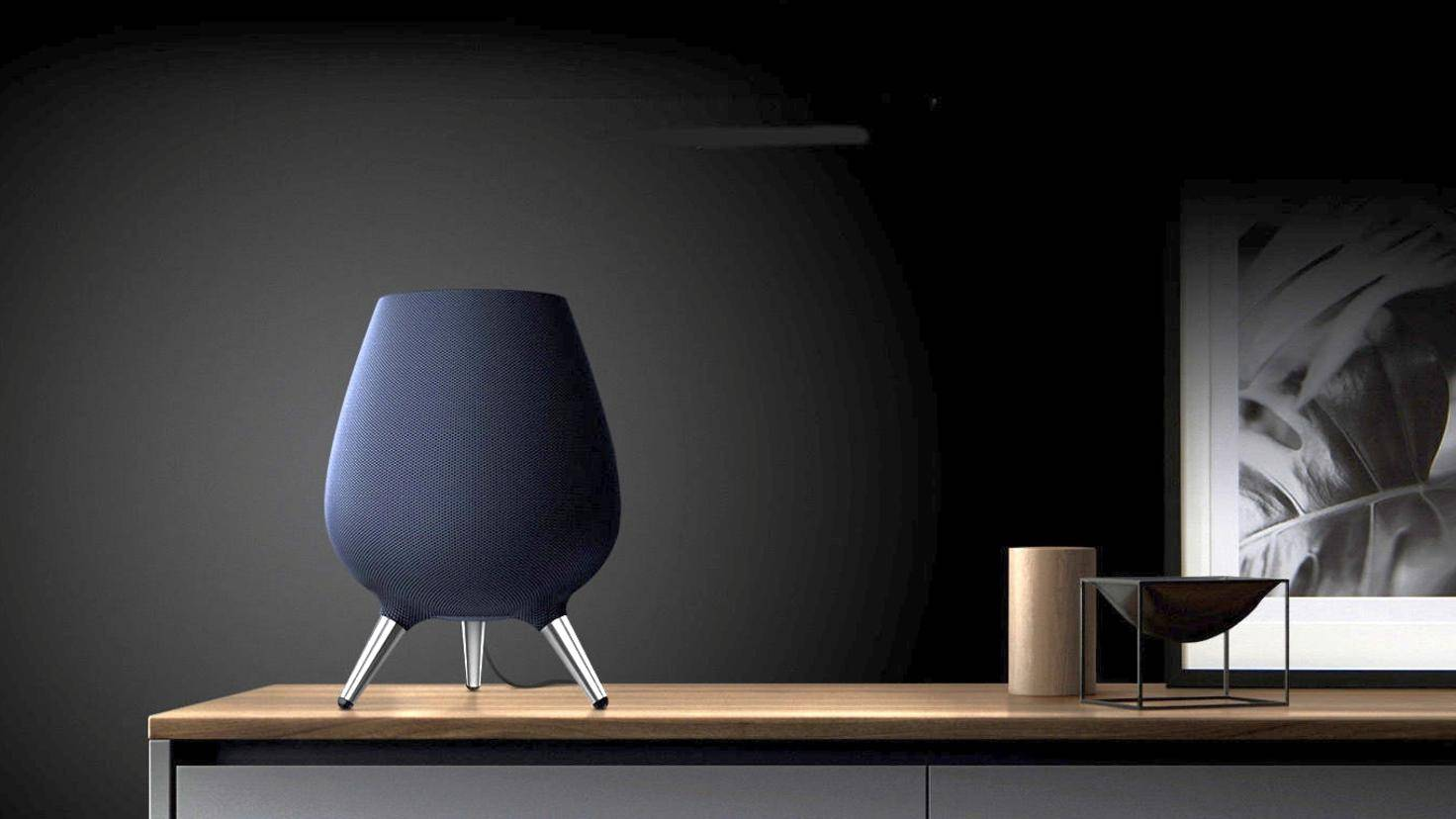 Galaxy-Home-Smart-Speaker-Samsung