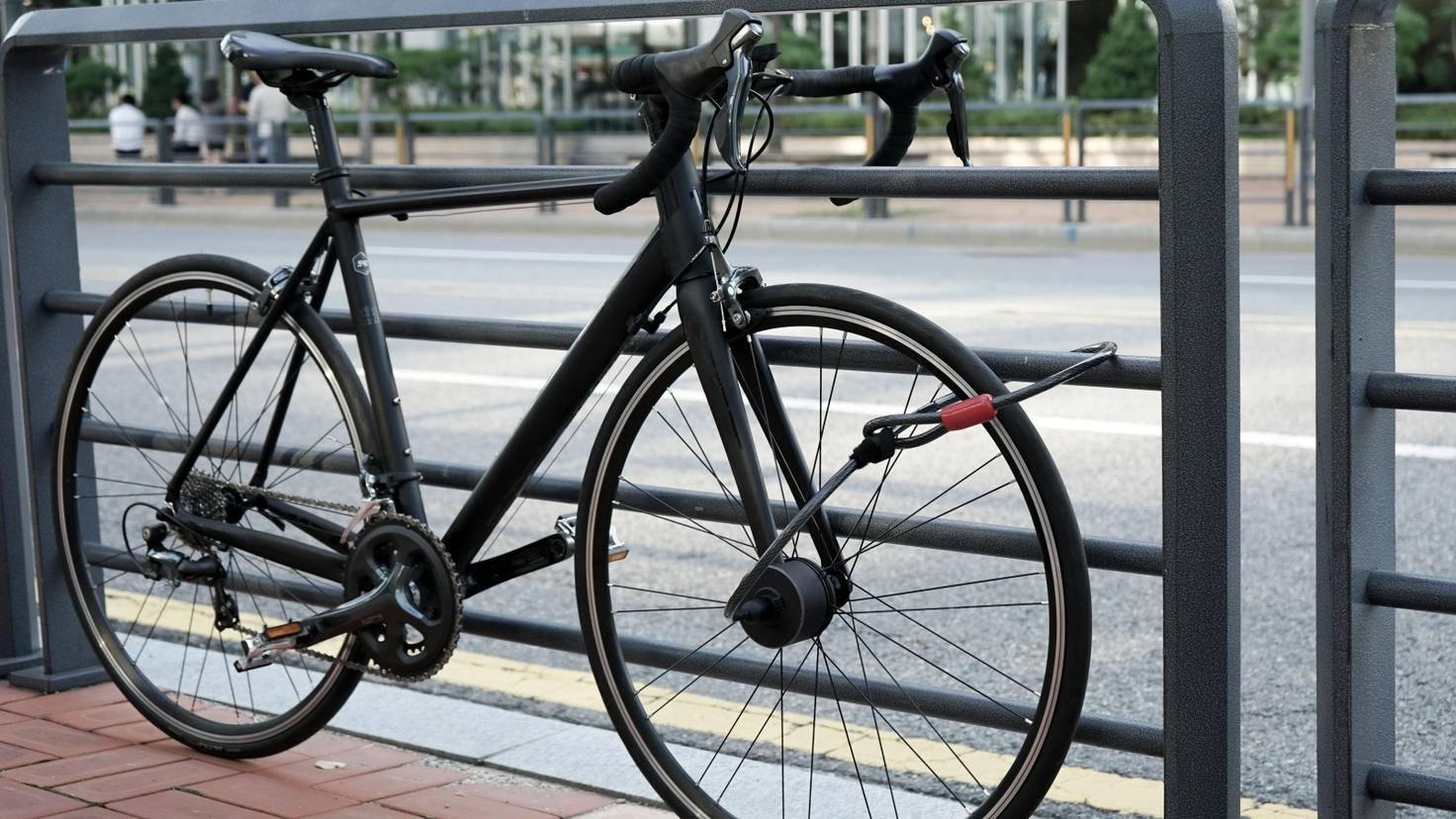 bisecu smartes Fahrradschloss