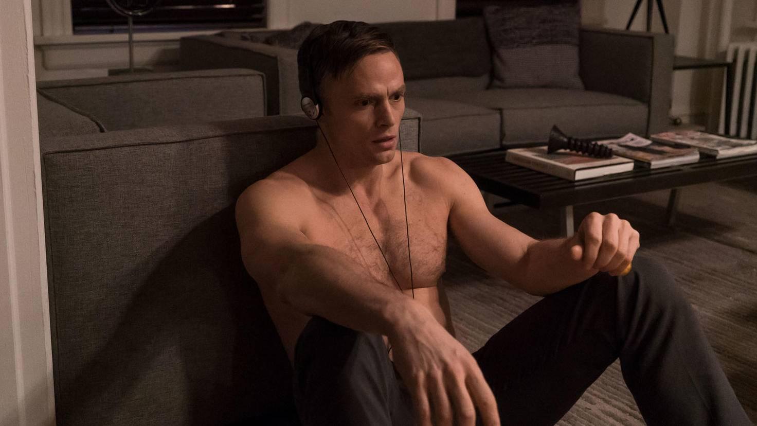 Wilson Bethel als Agent Benjamin Dex Poindexter in Daredevil Staffel 3