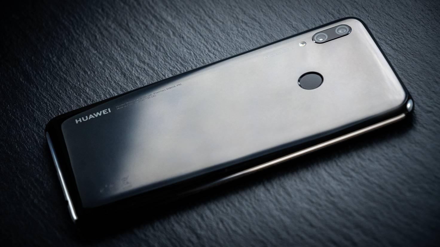Huawei-P-Smart-2019-6
