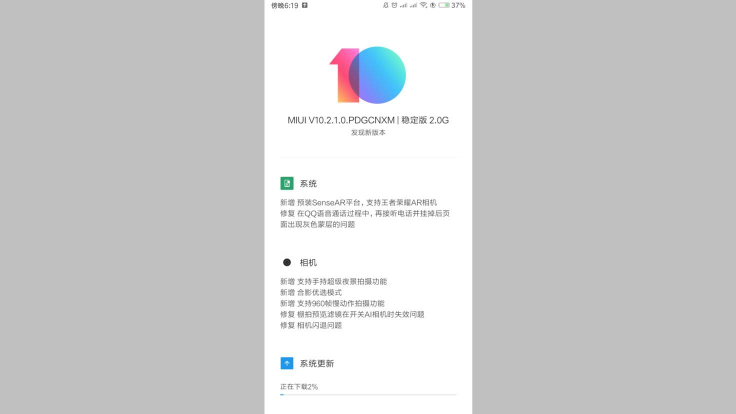 miui-10-chinesisch
