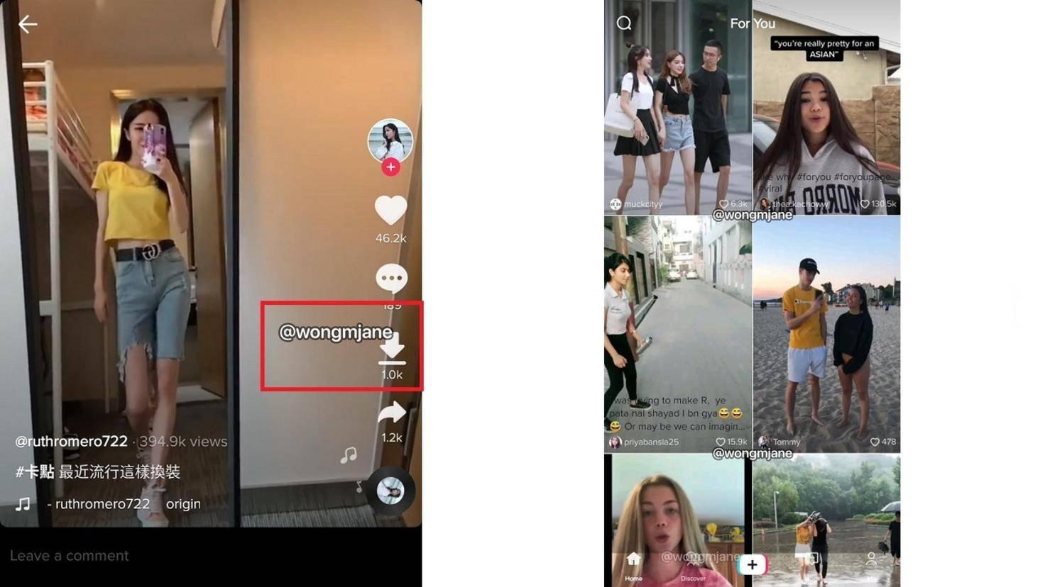 """TikTok-Update könnte Instagram-ähnlichen """"Entdecken""""-Feed bringen"""