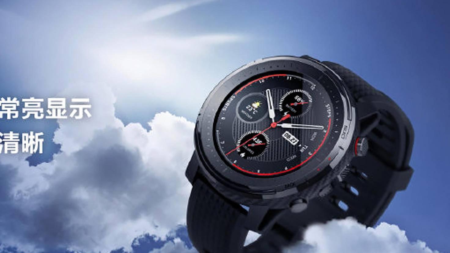 Amazfit Smart Sport Watch 3-Huami-Xiaomi-Weibo-Huami
