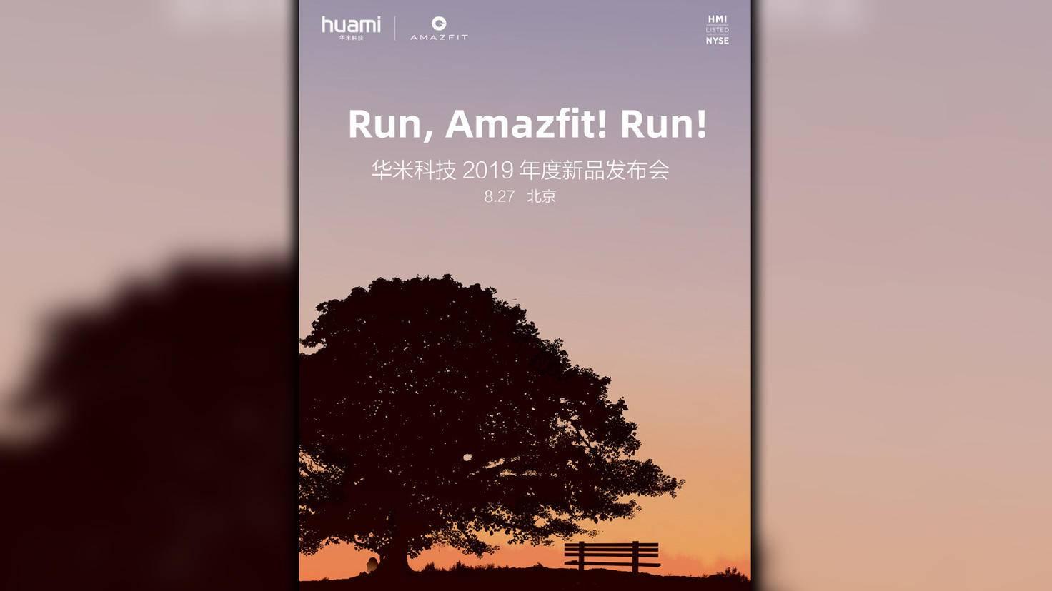 Huami Amazfit Sport Watch 3-Einladung-Weibo-Huami