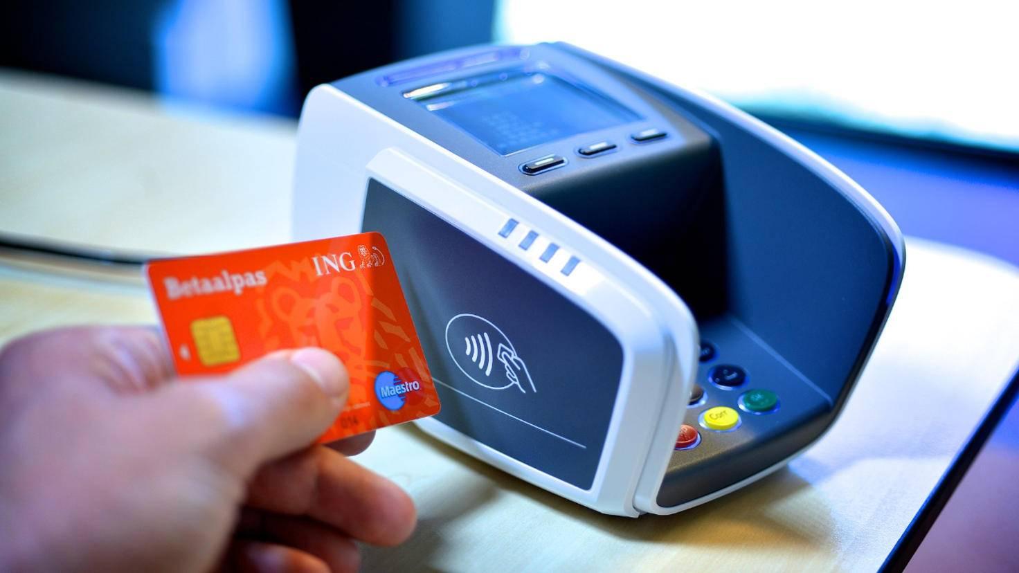 Kontaktloses-Bezahlen-NFC-Symbol