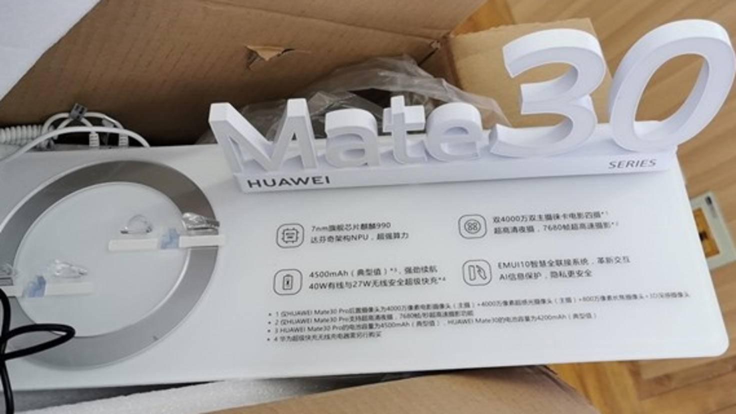 Huawei-Mate-30-Pro-specs