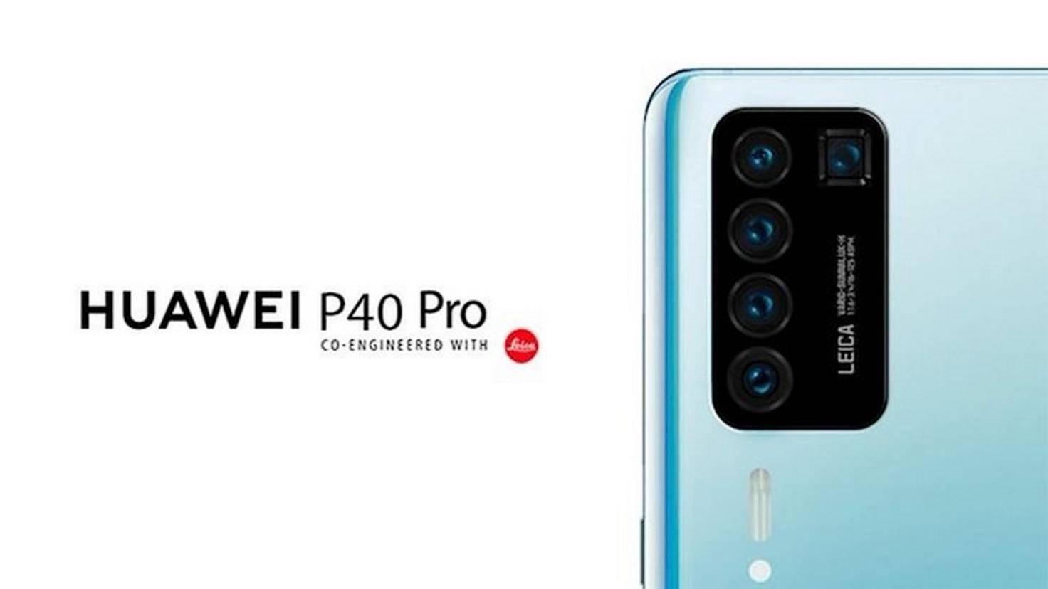 Huawei-P40-Pro-Leak-01