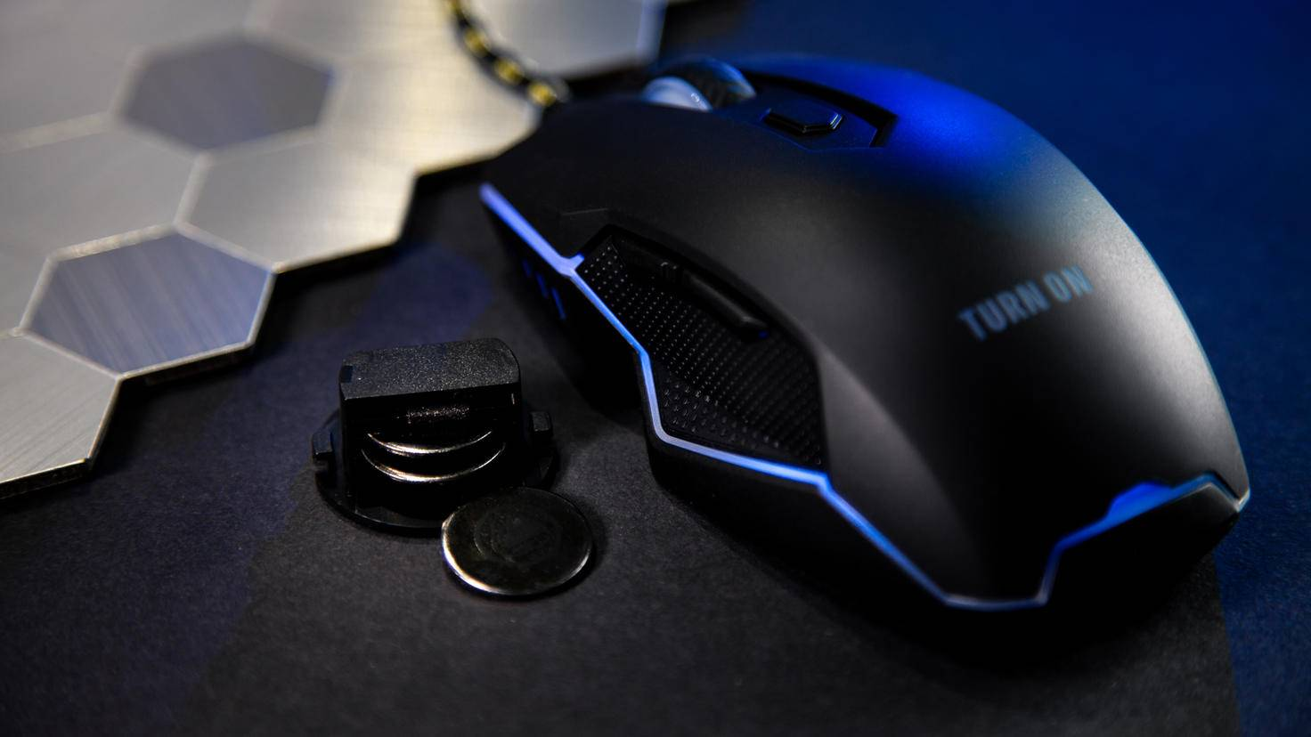 game-mouse-ultra-gewichte