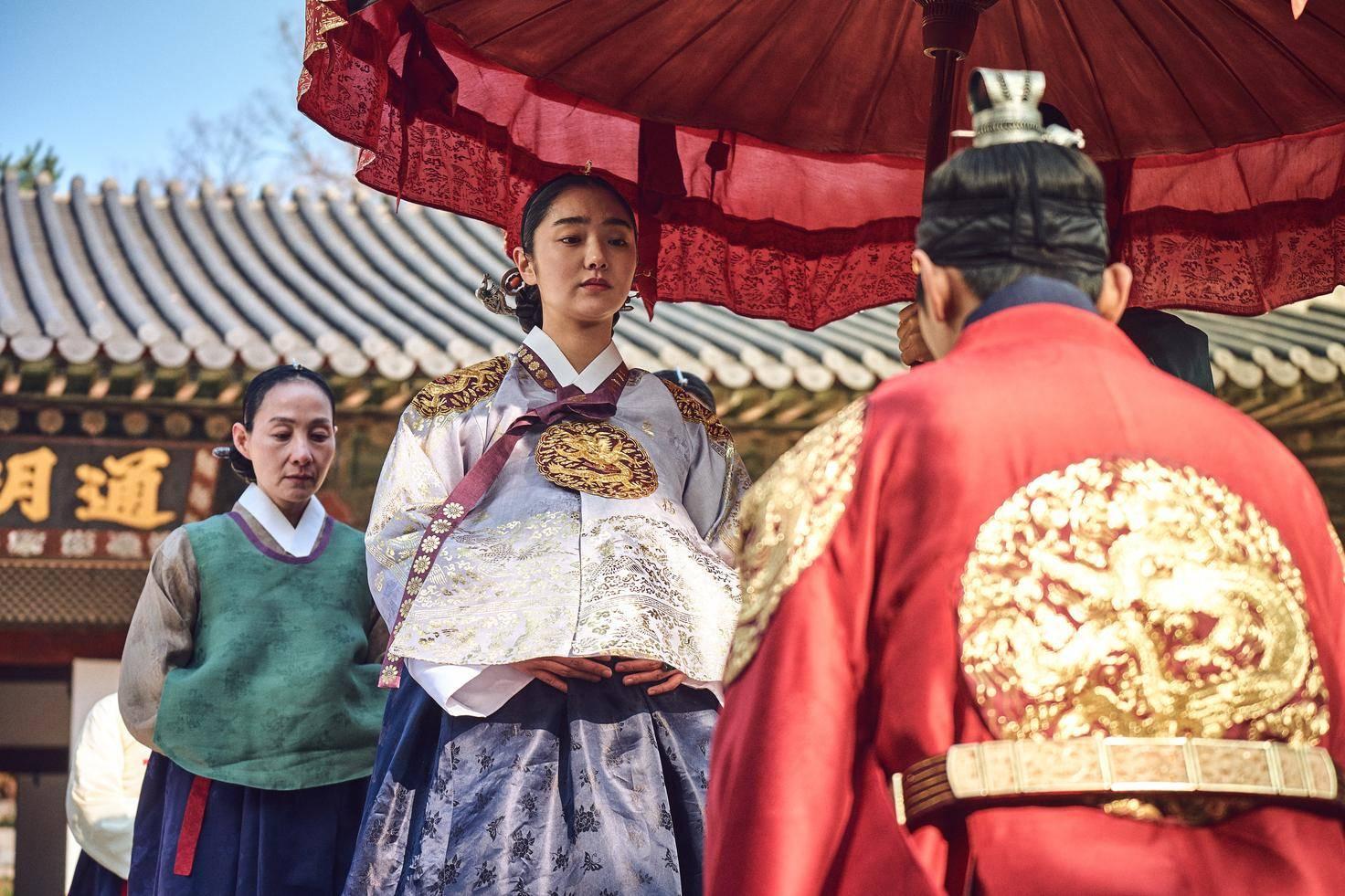 Cho Hak-jus Tochter ist die Königin, genauso fies wie ihr Vater und nicht schwanger.