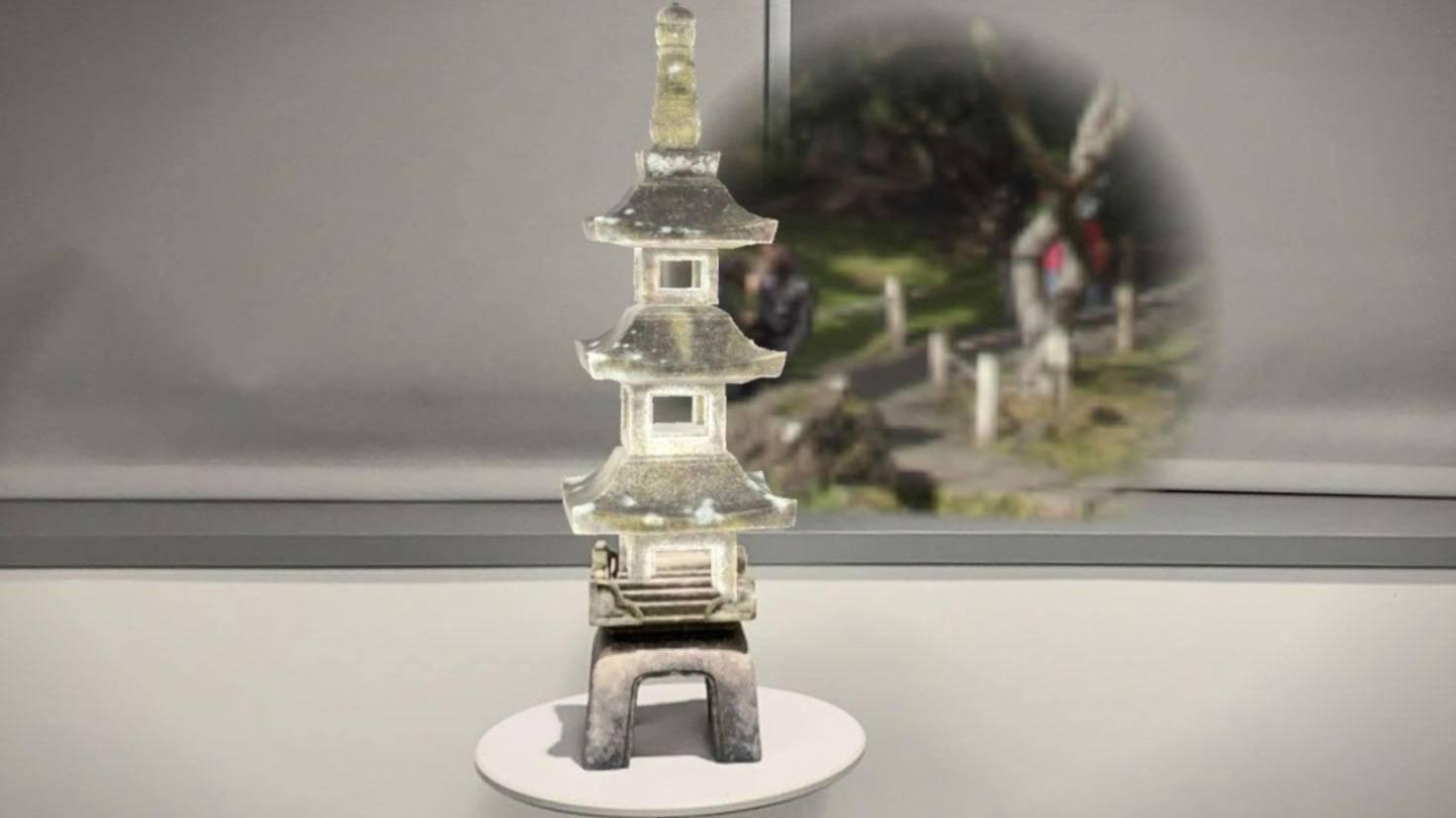 pagode-ar
