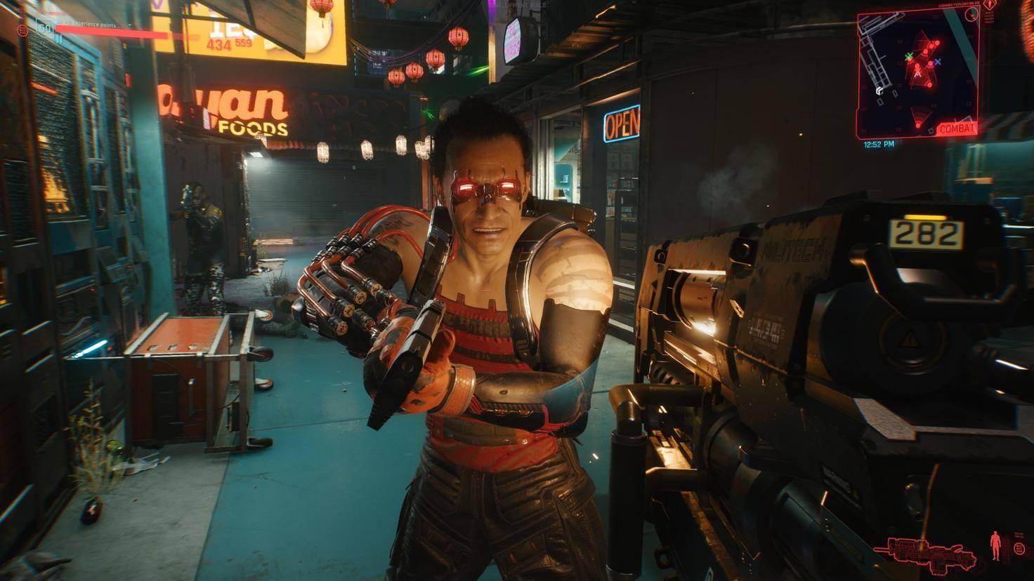 cyberpunk-2077-angriff-waffen-screenshot