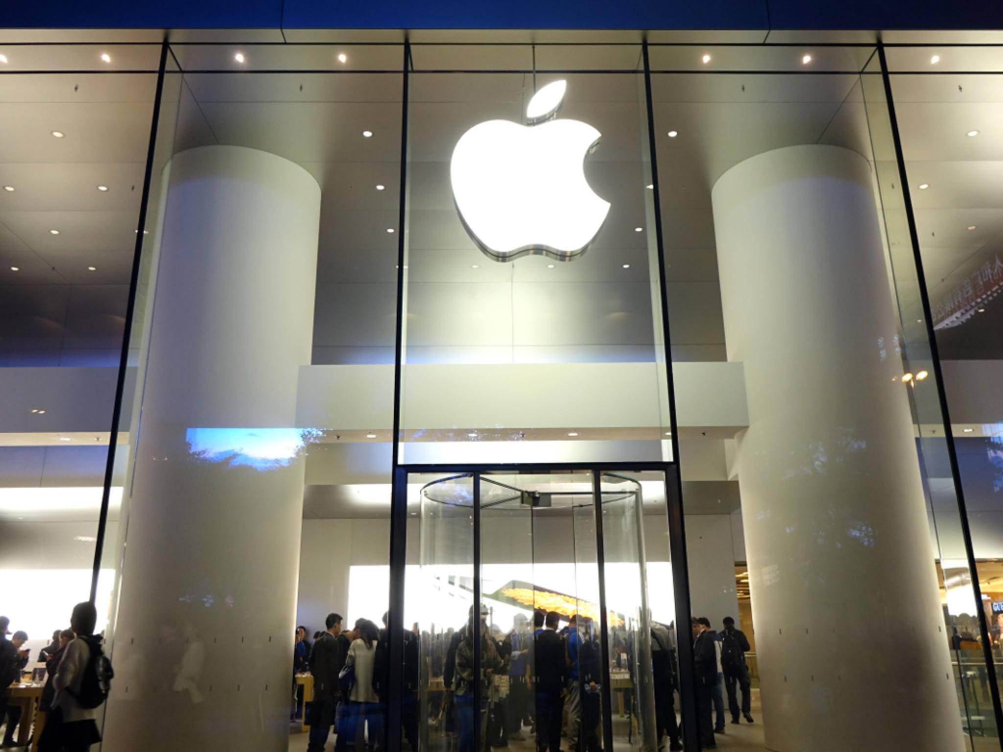 Der größte Apple Store der Welt soll bald in Dubai stehen.