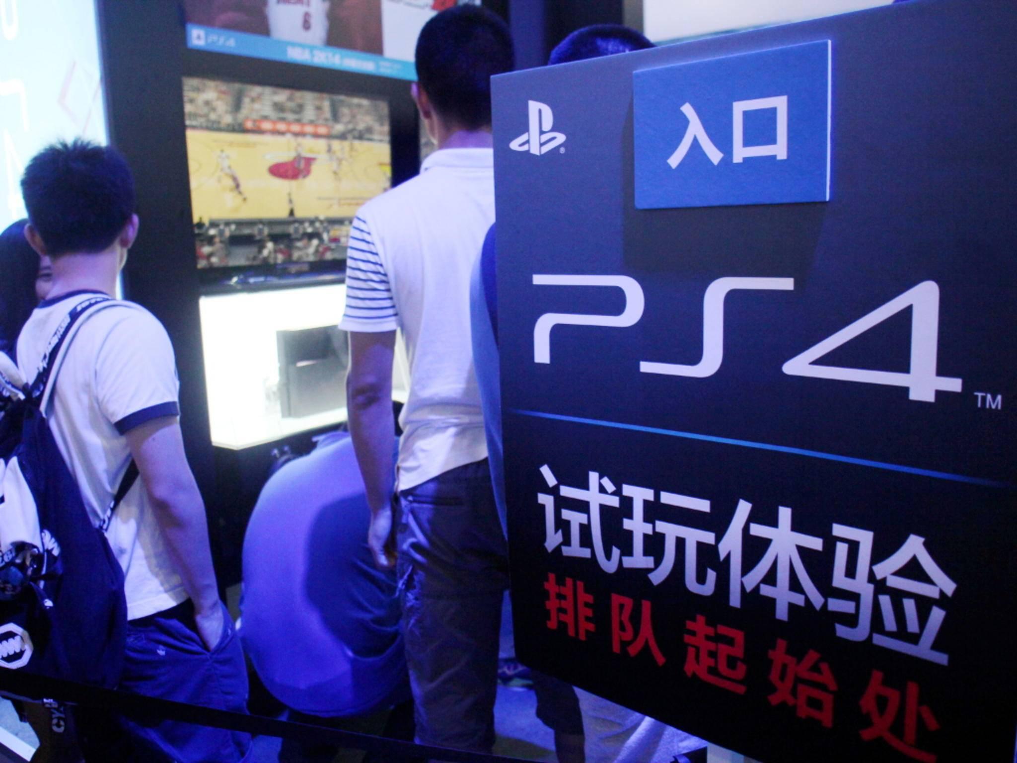 China öffnet nach 14 Jahren Sperre den Markt für Spiele-Konsolen.