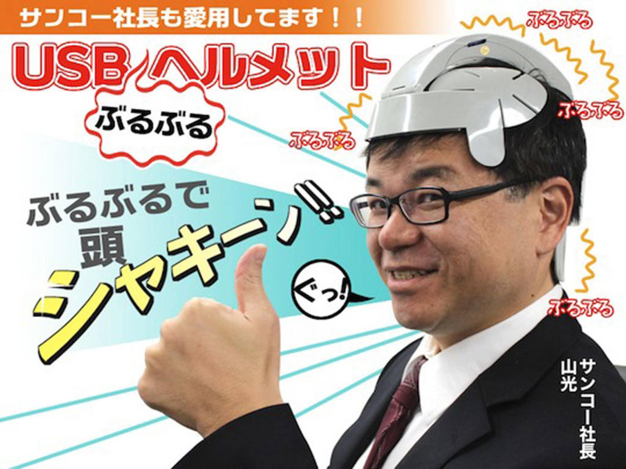 Der Helm bietet eine sanfte Kopfmassage. Sieht aber schon komisch aus ...