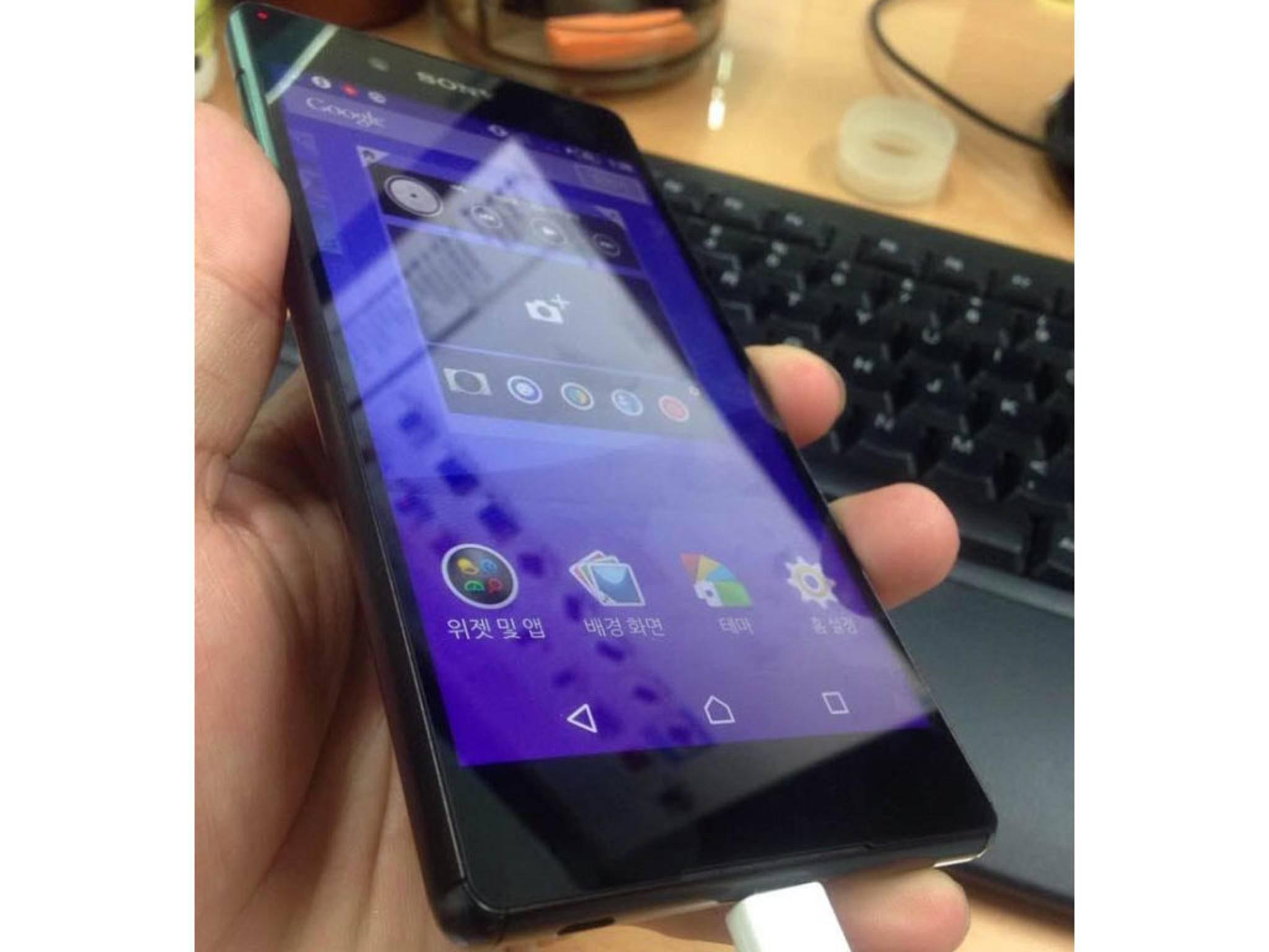 Das Sony Xperia Z4