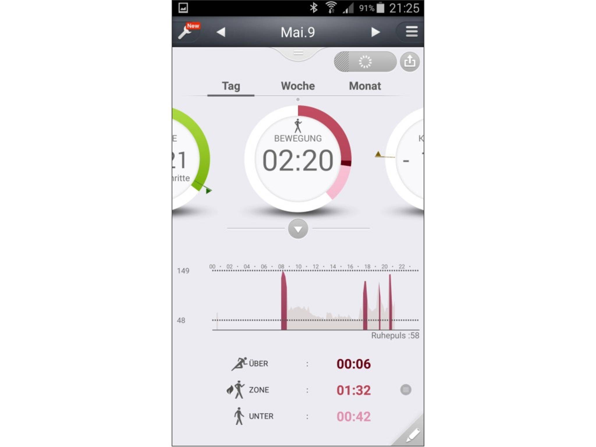 Epson Pulsense View App 2