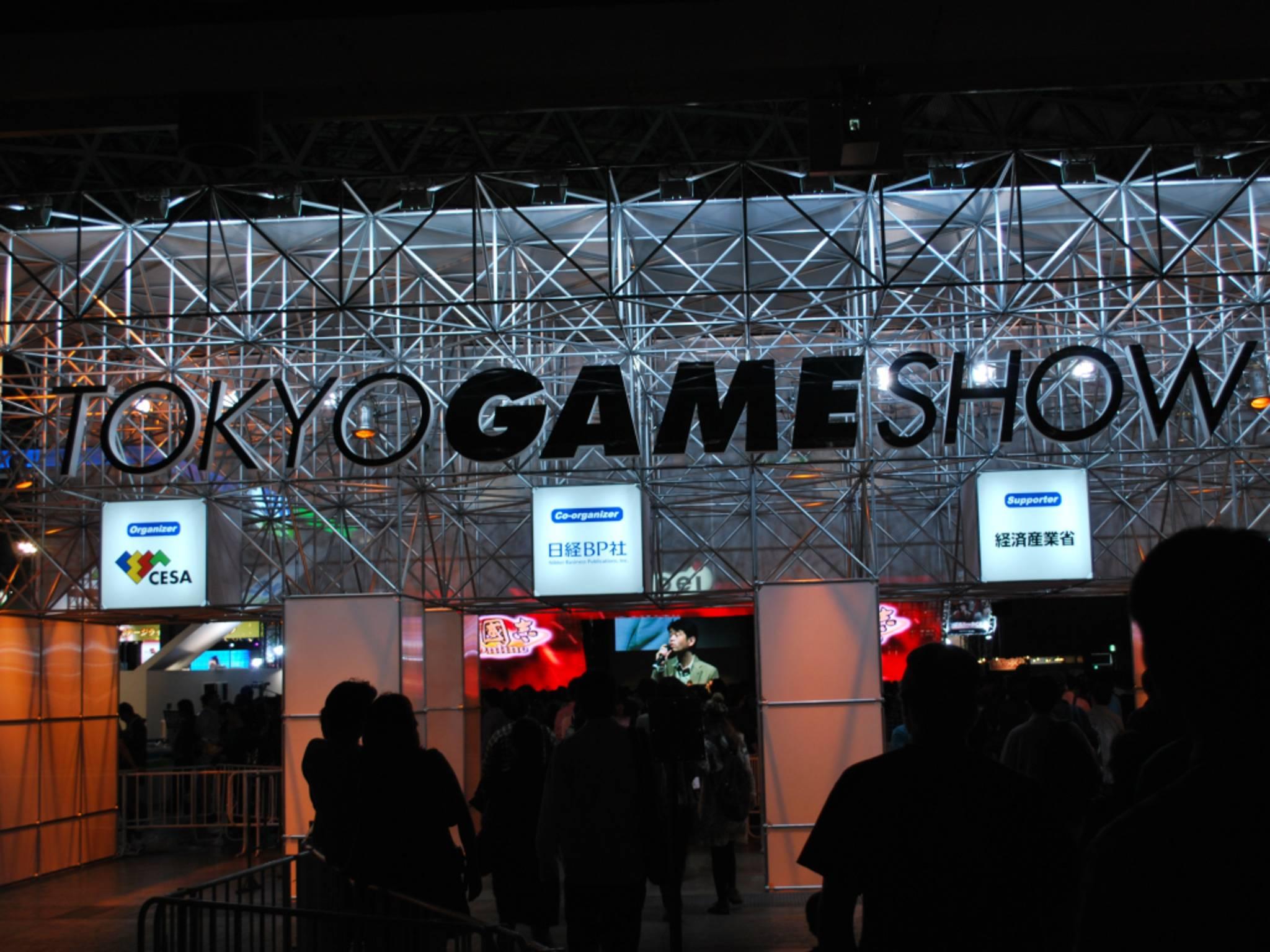 Gehört neben der E3 und der gamescom zu den größten Videospielmessen: Die Tokyo Game Show.