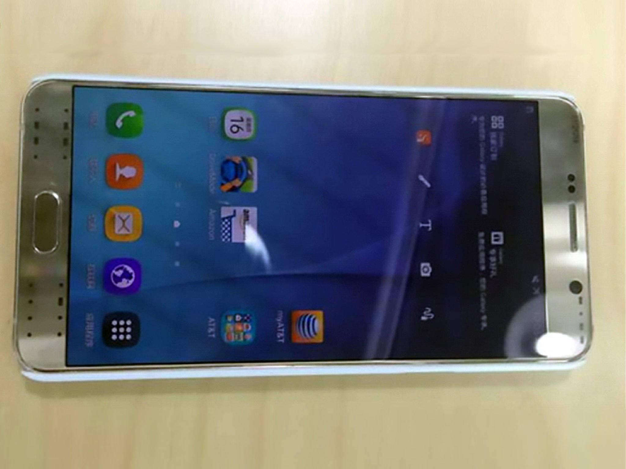 Das angebliche Galaxy Note 5 von vorne.